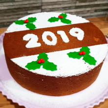Traditional Vasilopita (Greek New Years Cake)