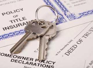 为何要买房屋产权保险