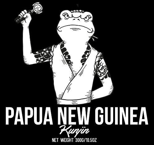 Papua New Guinea - Kunjin