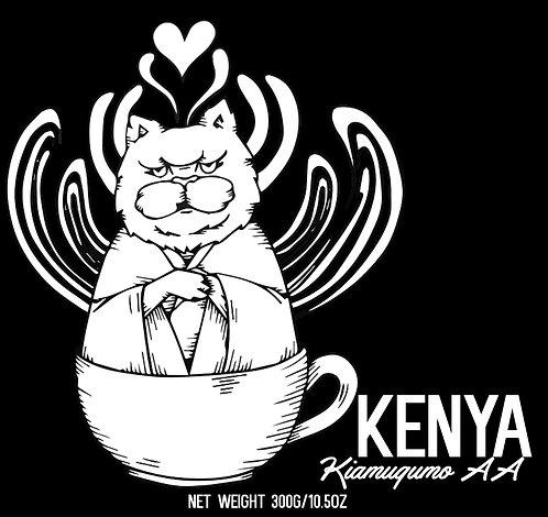 Kenya - Kiamugumo AA