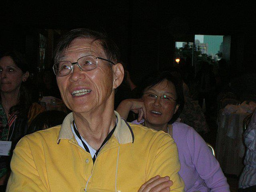 Tribute to Dr. Eyoungsoo Park