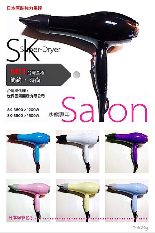 SK-3900吹風機