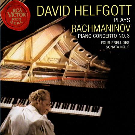 David Helfgott