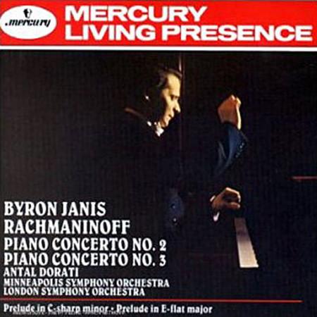 Byron Janis