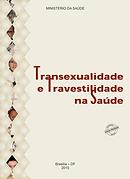 TransexualidadeTravestilidadeSaude-1.png