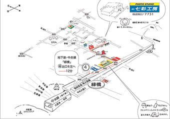 七彩工房大阪のスタジオMAP
