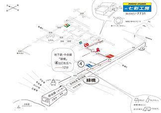 緑橋地図.jpg