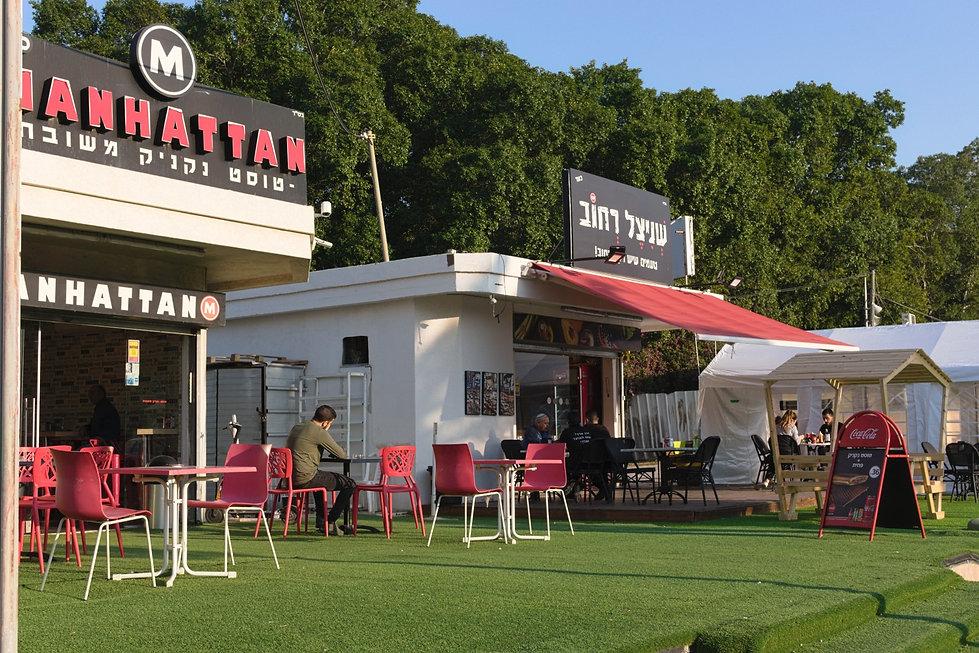 Qiryat Gat restaurants