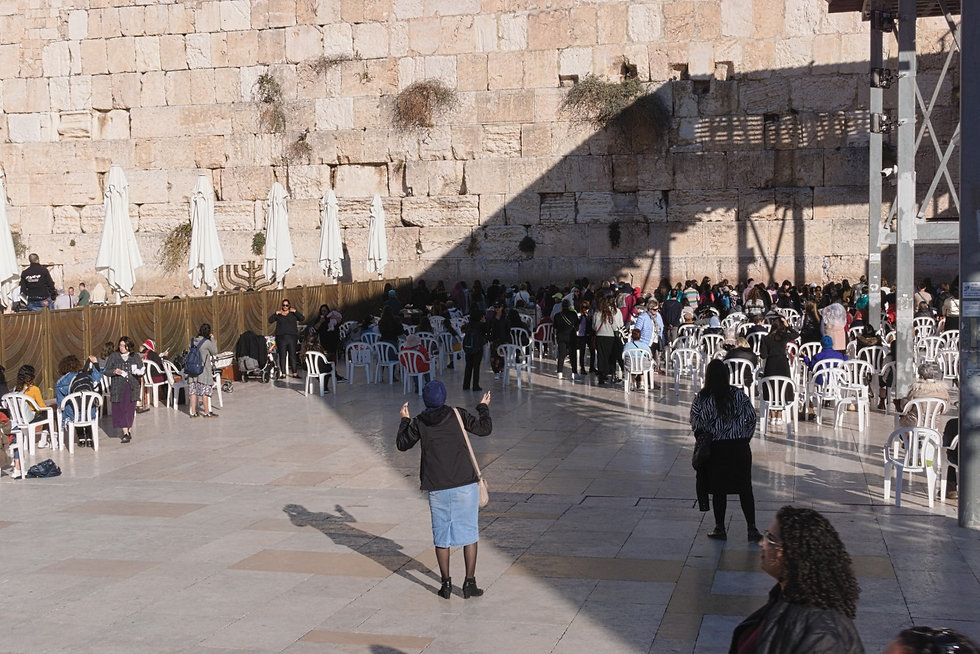 Women Section at the Western Wall