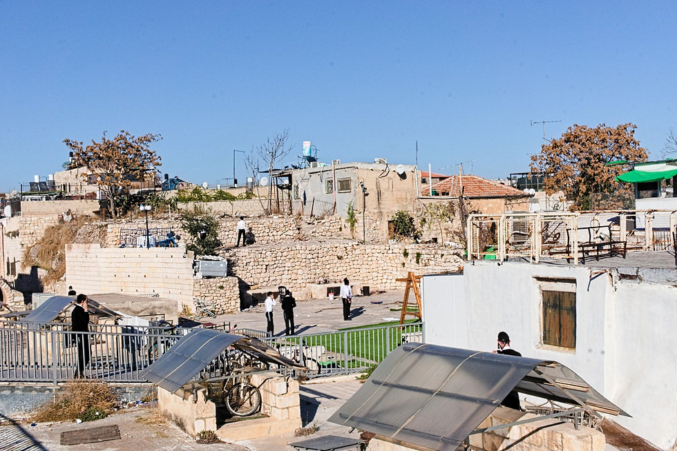 The roof tops of the old city of Jerusal