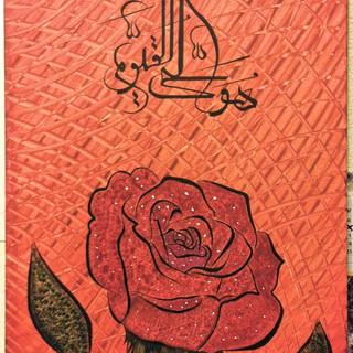 Hua Al-Hayulqayum