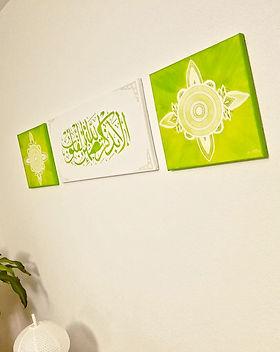 Arabic Schrift.jpg