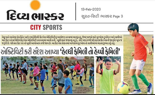 Surat City United in Divya Bhaskar