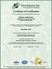 UWI ISO 14001 2015.PNG