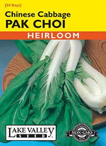 PAK CHOI  HEIRLOOM