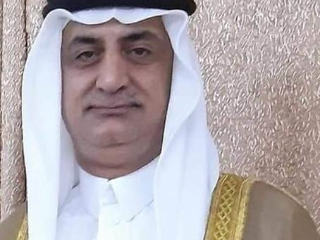 الشيخ الشهيد حقي إسماعيل العزاوي