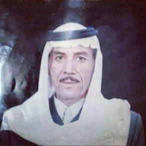 الشيخ غازي أحمد الخطاب الناصري
