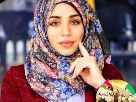 الشهيدة ريهام يعقوب