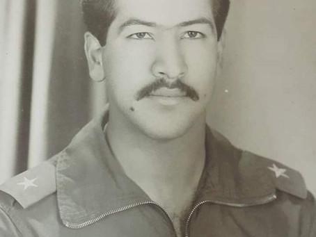 الملازم الأول درع سمير يوسف مهدي فرحان المعيني