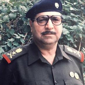الفريق الركن محمد صالح مهدي العكَيدي