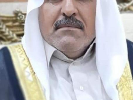 الشهيد عماد خضير عباس العباسي السامرائي
