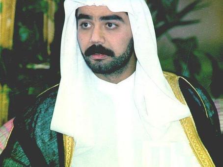 الرفيق الشهيد عدي صدام حسين