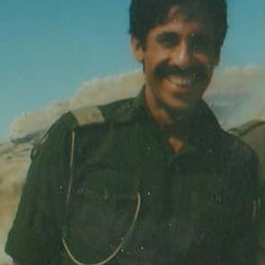 الشهيد البطل النقيب أمين عامر حسين العبيدي