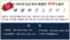 홈페이지 메인.jpg