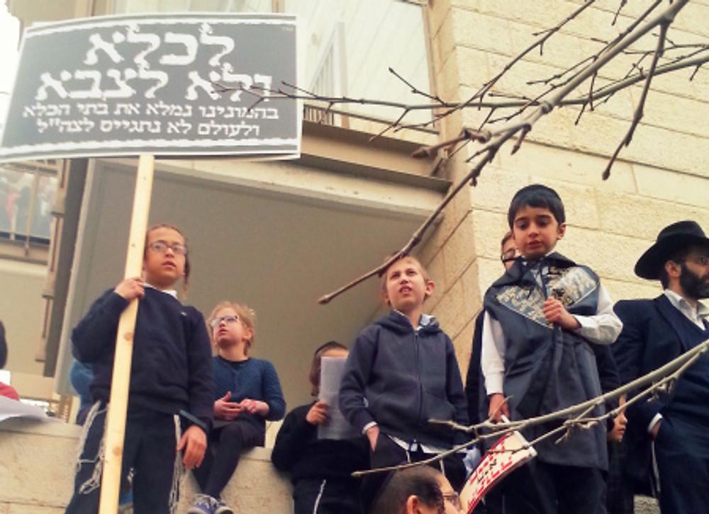 ילדים בעצרת, השבוע