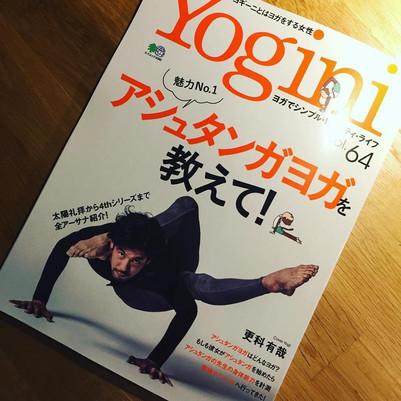 Yogini :アシュタンガヨガ特集