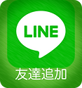 LINEスクエア.png