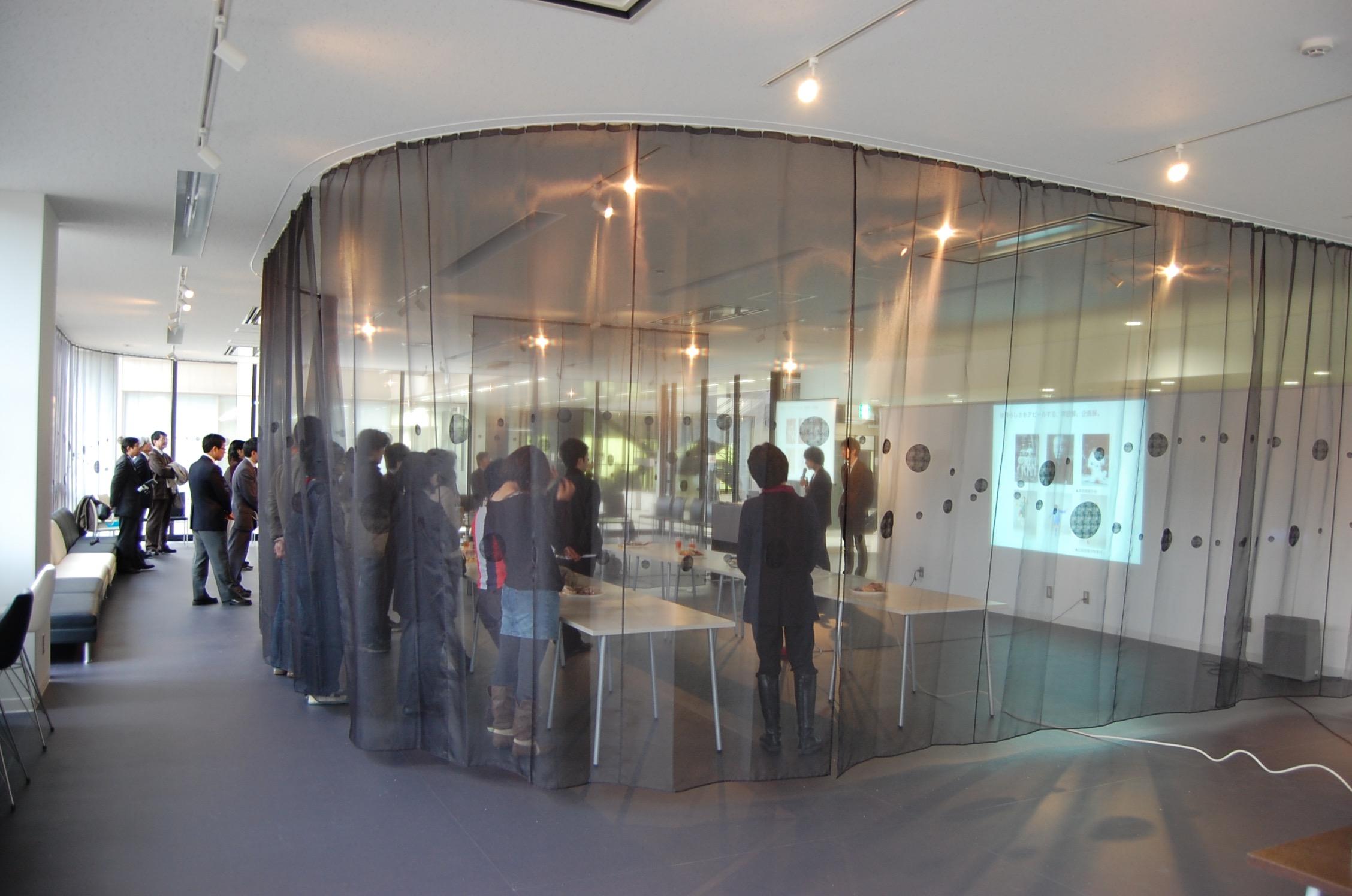 Taibachi Student Center