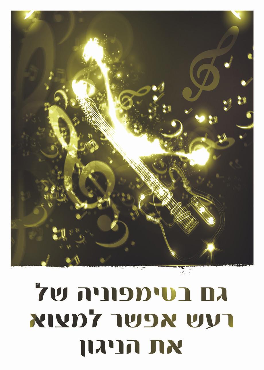 poster H2.jpg