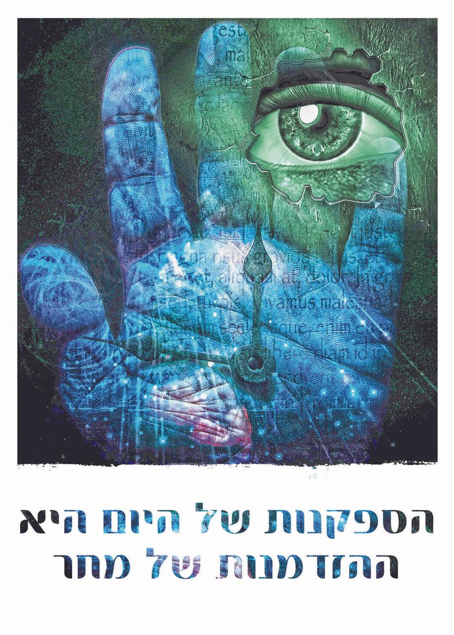 poster H3.jpg