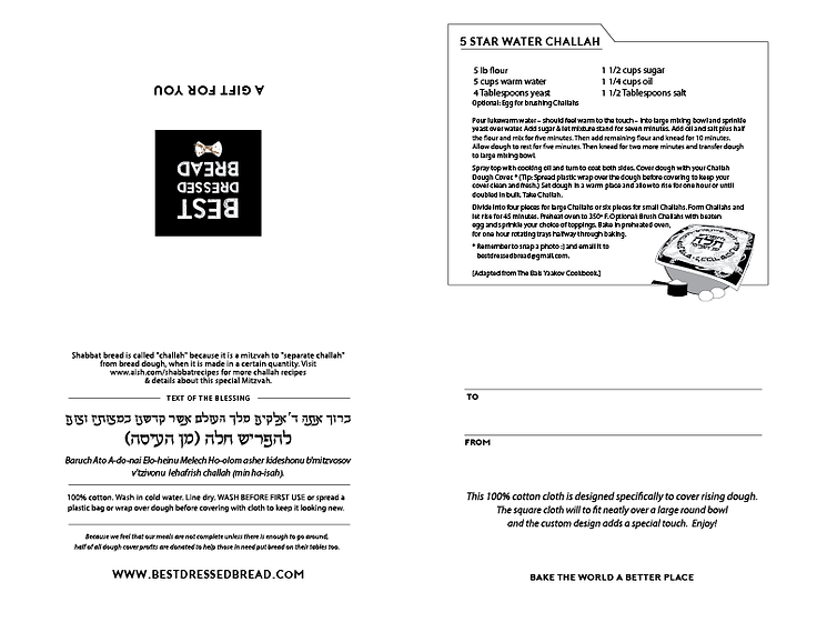 BDB-CDC-Paper Tag-Printable 3-01.png