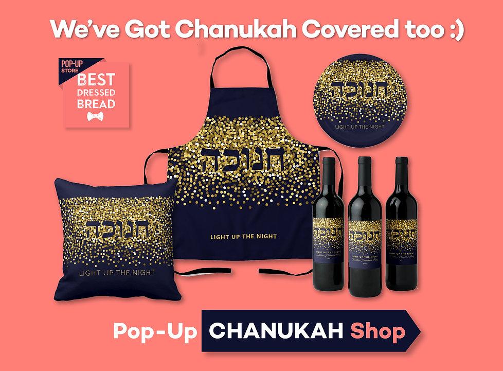 CHANUKAH POPUP AD-09.jpg