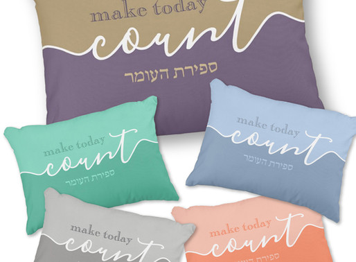Make Today Count — Sefiras Ha'Omer Reminder Accent Pillow