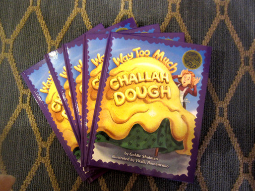 """""""Way Too Much Challah Dough""""-The Book"""