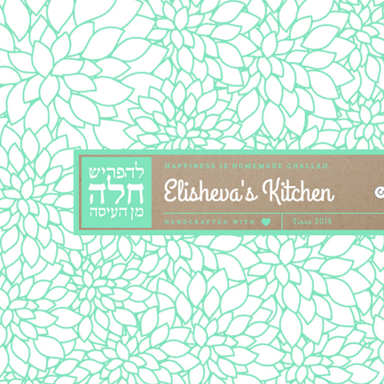 Challah Dough cover-Dahlie White, Mint & Craft