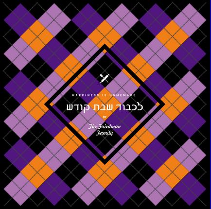 Challah Dough Cover Orange Purple Black