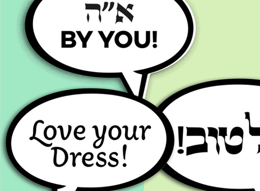 How to shout MAZEL TOV at a ZOOM wedding—Even when muted :)