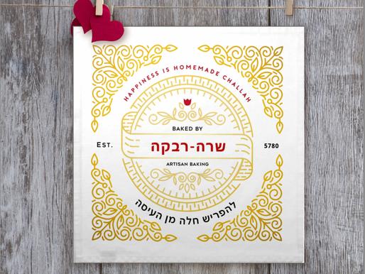 Tips & Tricks: Customize in Hebrew-עברית