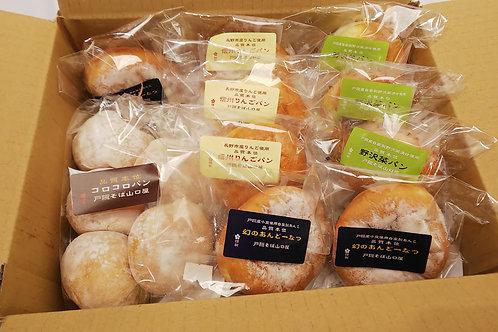 山口屋特製パンセット(そばパンなし)