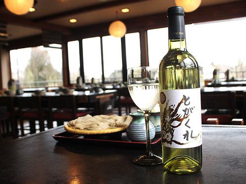 山口屋特製白ワイン・竜眼-とがくれ-(梱包箱付)