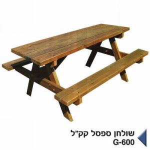 KKL-JNF table is a classic wooden bench