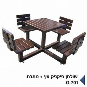 Picnic table with wood + metal