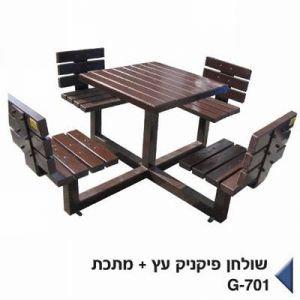 שולחן פיקניק עץ + מתכת
