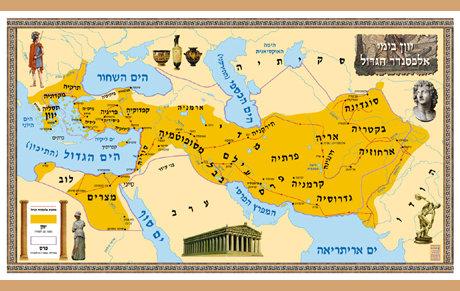 יוון בימי אלכסנדר הגדול