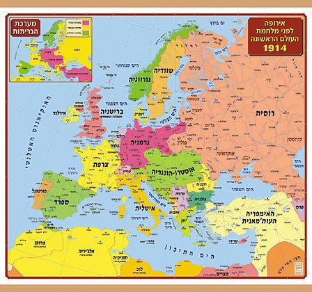 אירופה לפני מלחמת העולם הראשונה (1914) - על בד