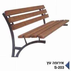 ספסל ישיבה - אירופה עץ